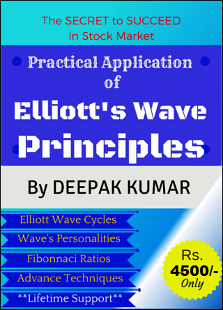 Practical Application of Elliott Wave Principles by Deepak Kumar